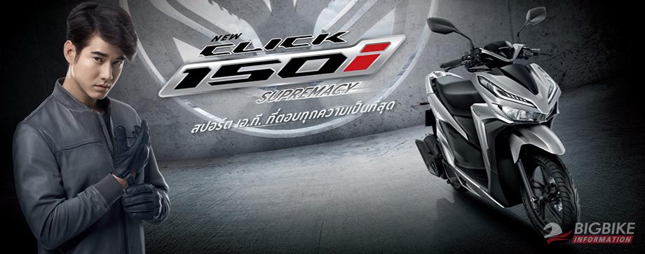 Honda Click 150i 2018