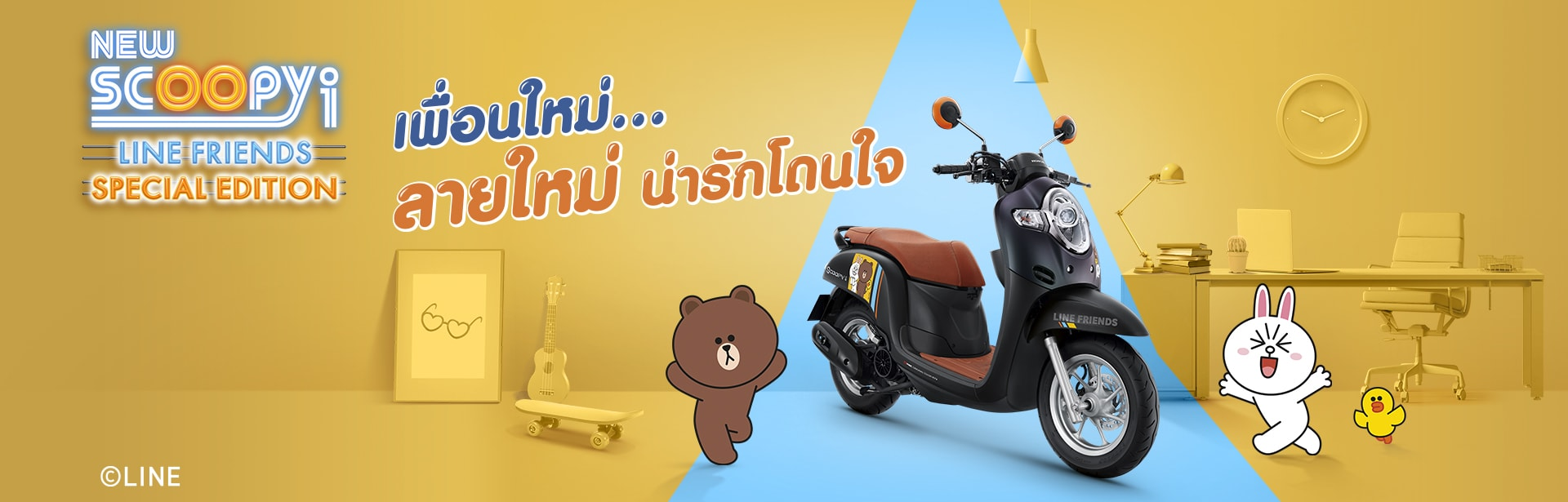 new-scoopy-i-line-friends