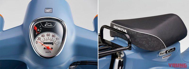 ฟีเจอร์ที่น่าสนใจ Honda Super Cub 50 และ Super Cub 110 ปี 2019