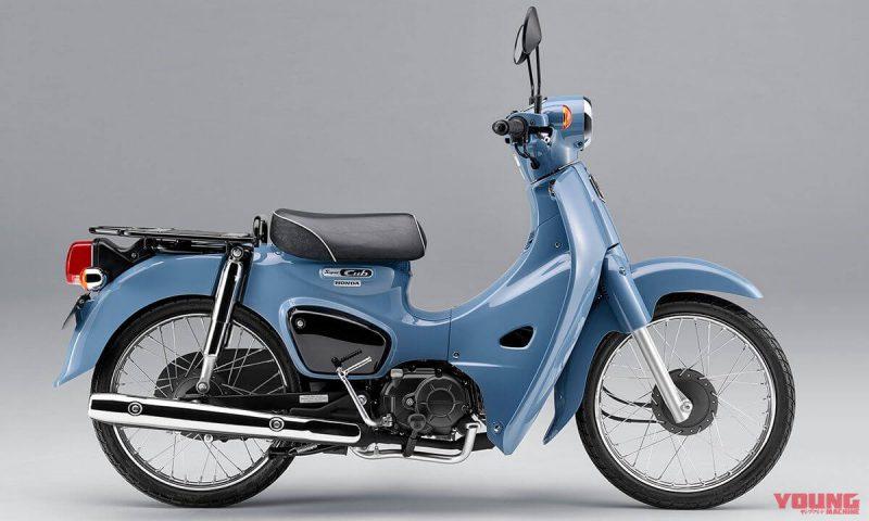Honda Super Cub 50 ปี 2019 สี Brownie Blue