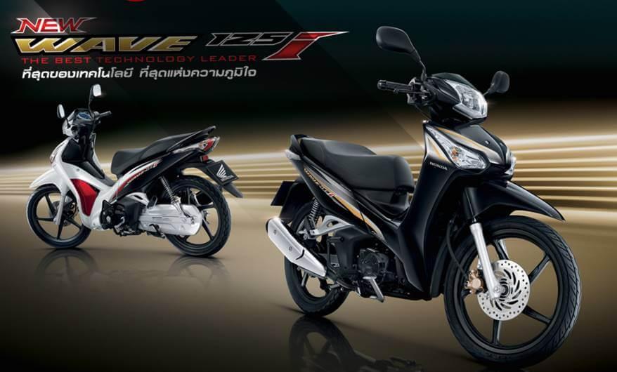 Honda wave125i 2016