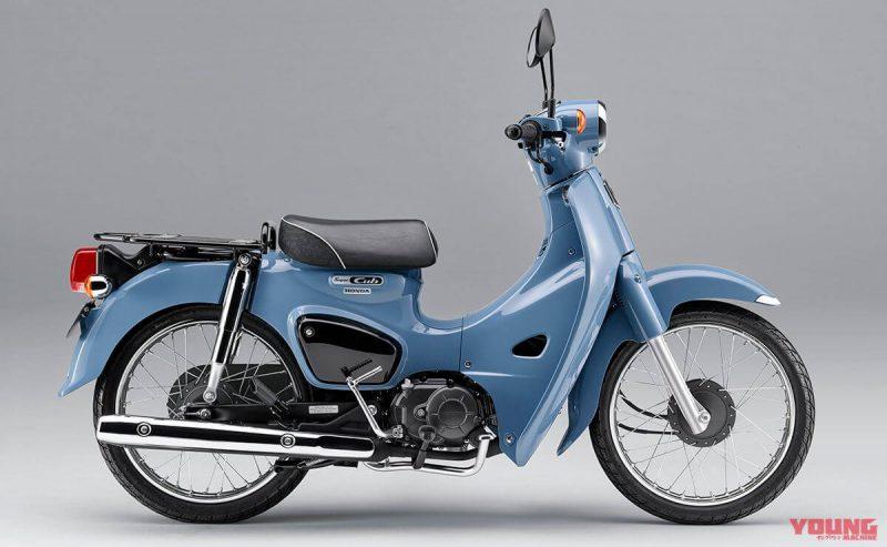 Super Cub 110 ปี 2019 สี Brownie Blue