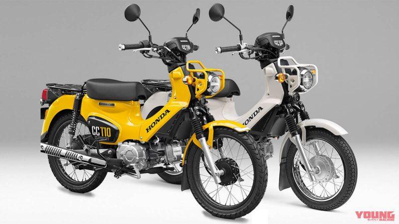 Honda Cross Cab 110 และ Cross Cab 50 สีเหลืองและสีขาว