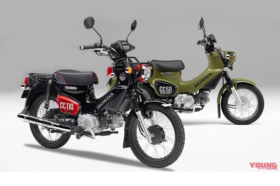 Honda Cross Cub 110-50 ปี 2019 และ รุ่น Kumamon Version