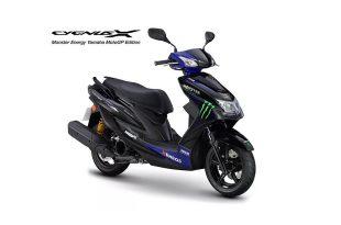 ลวดลาย Monster Energy Yamaha Motogp
