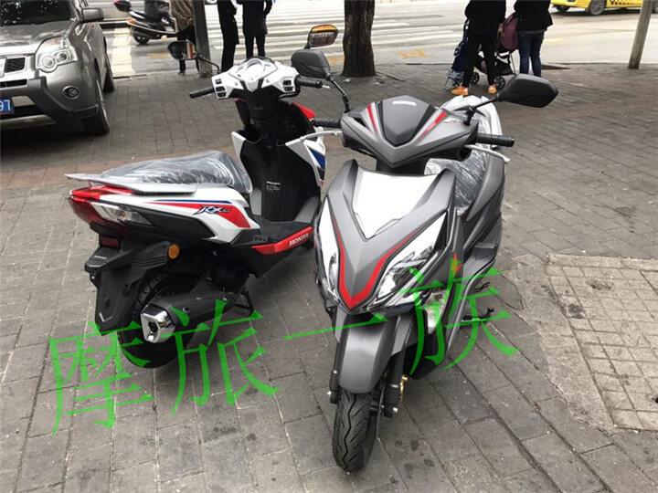Honda rift rx125 scooter