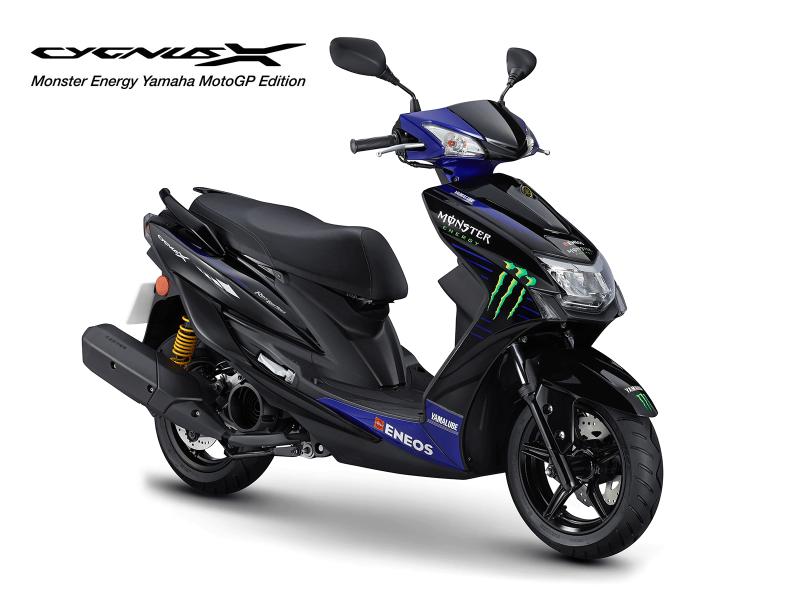 Yamaha Cygnus-X 2019 รุ่น Motogp SE