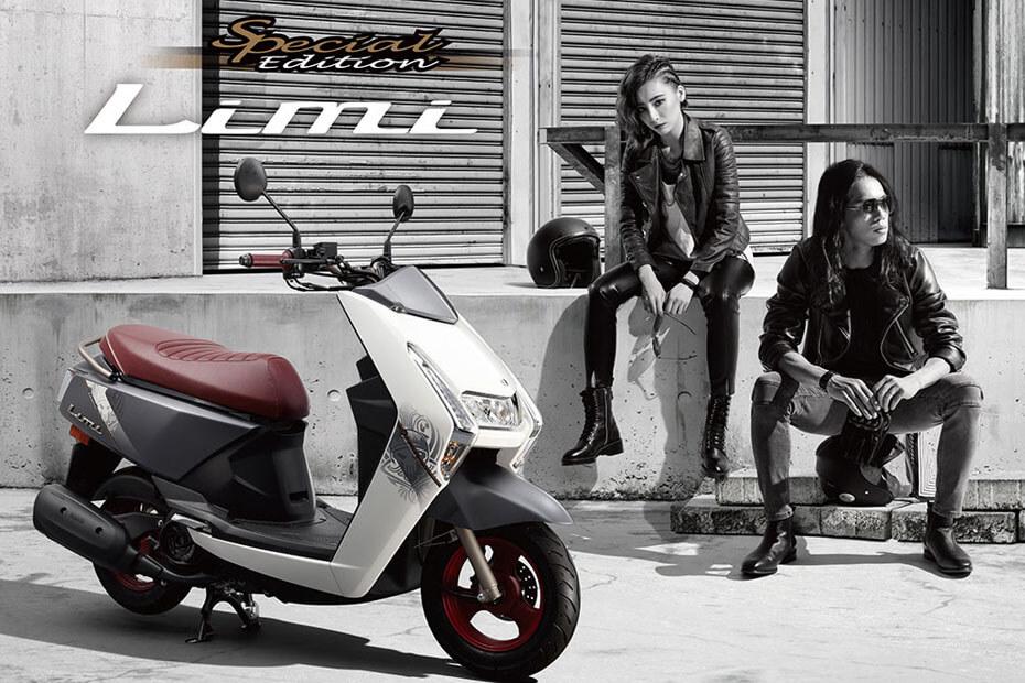 Yamaha Limi 2019