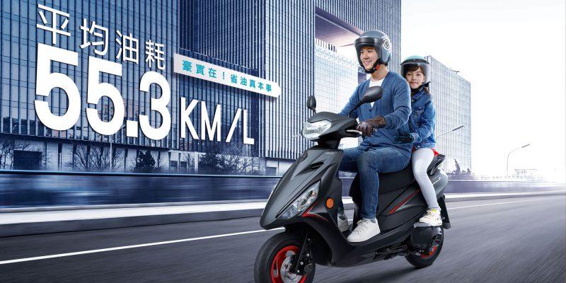 เปิดตัว Yamaha AXIS Z 125 2019 พร้อมฟังก์ชั่นที่เหนือกว่า