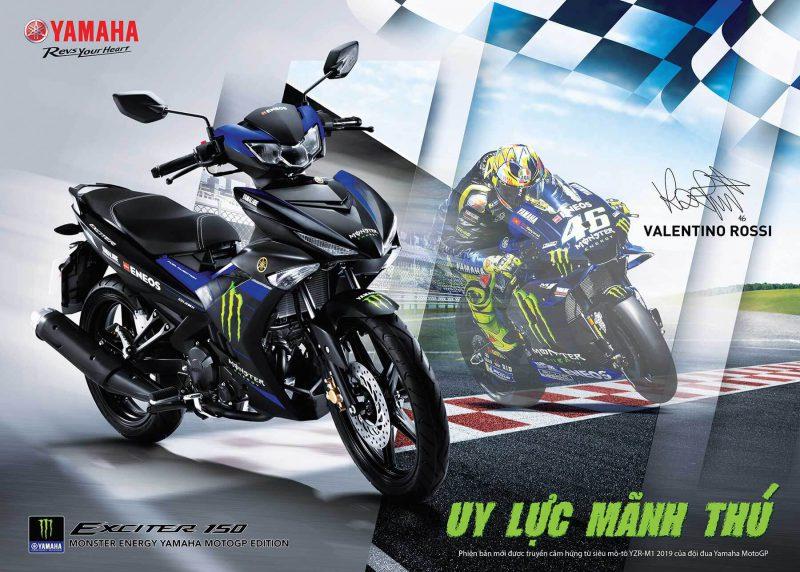 Yamaha เปิดตัว MX-KING 2019 Monter Energy livery