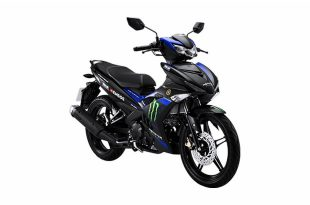 Yamaha MX-KING 2019 Monter Energy livery