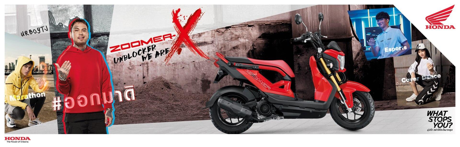 Honda Zoomer-X 2019