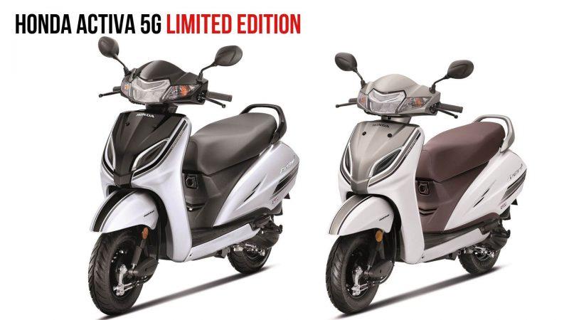 Honda Activa 5G ลิมิเต็ดอิดิชั่น