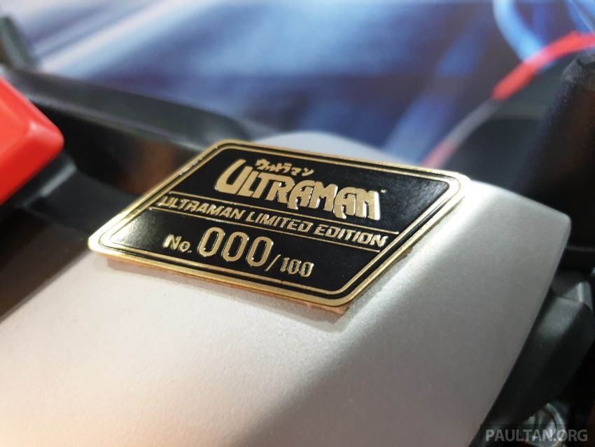 MX King เวอร์ชั่น Ultraman ชื่อรุ่นที่สลัก