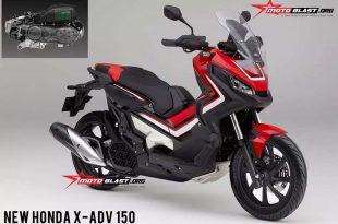 ภาพกราฟิก X-Adv 150cc