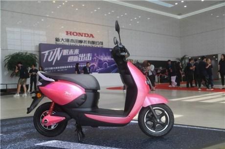 Honda D8S