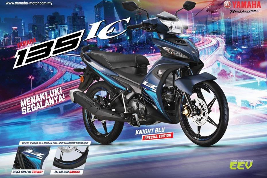 เปิดตัว Yamaha 135 LC Special Edition ปี 2019 ที่มาเลเซีย
