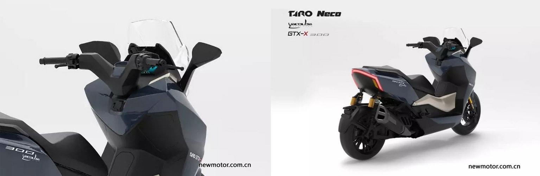 GTX-X 300 อาจเป็นสกูตเตอร์ใหม่