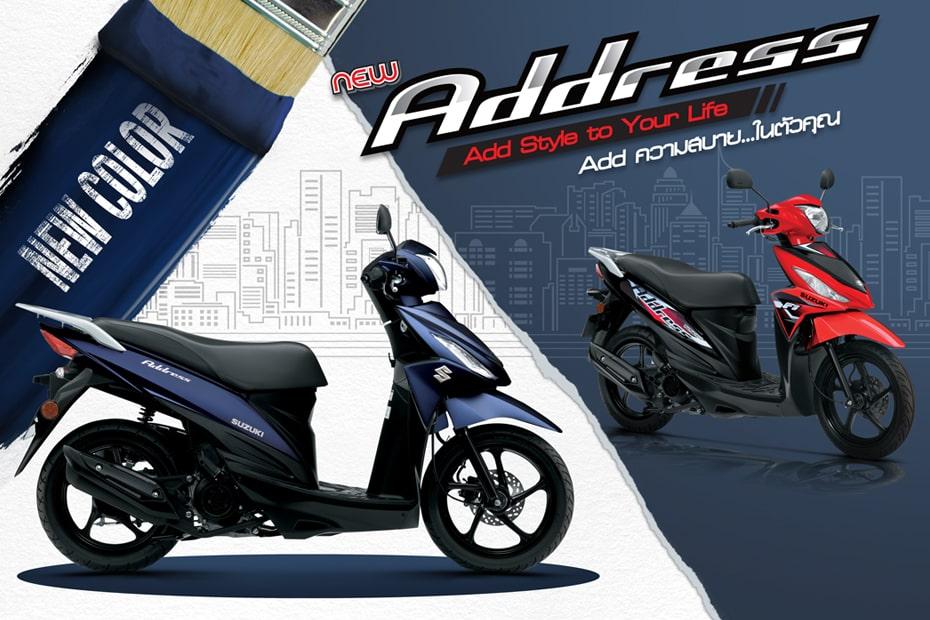 อัพเดสีใหม่ New Suzuki Address กับสีน้ำเงินแมท Mat Stellar Bule