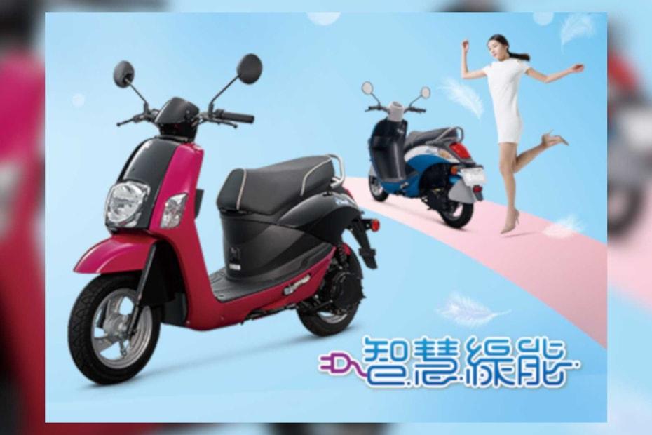 ประกาศ Gogoro และ Suzuki ร่วมมือสร้างสกูตเตอร์ไฟฟ้ารุ่นใหม่