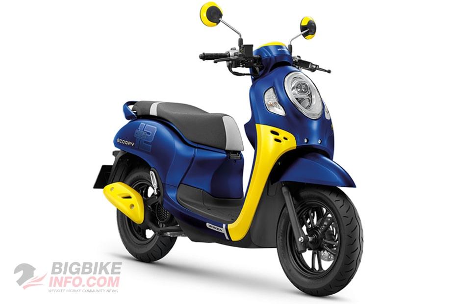 ฮอนด้า สกู๊ปปี้ ไอ Club12 2021 สีน้ำเงิน-เหลือง