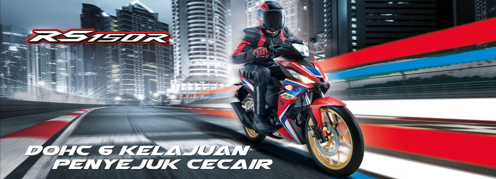 RS150R 2020