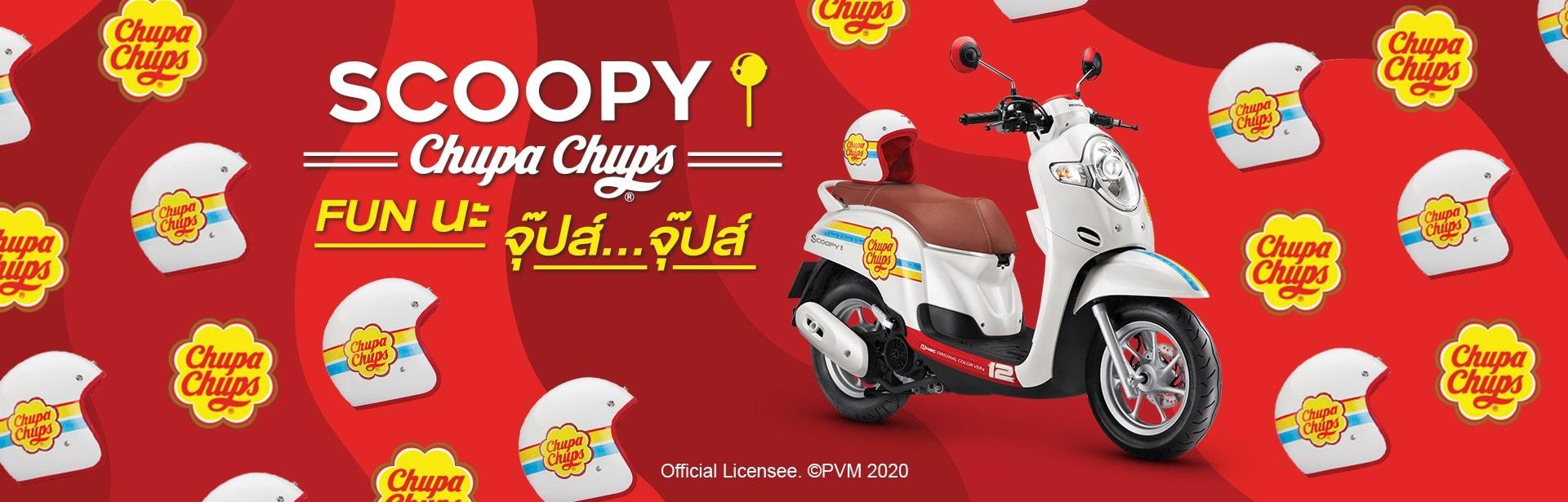 Scoopy i Chupa Chups 2020