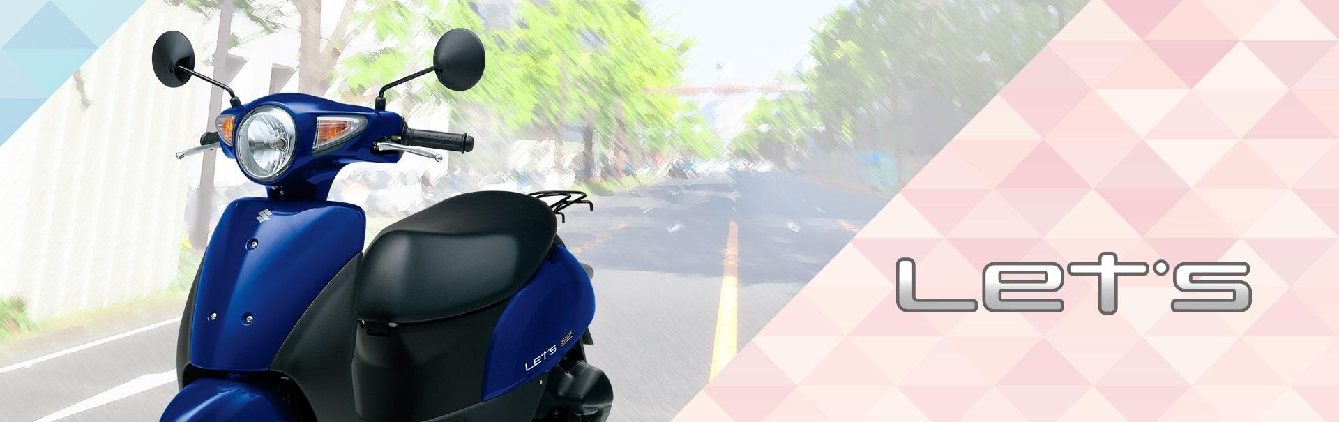 Suzuki Let's 50 2020