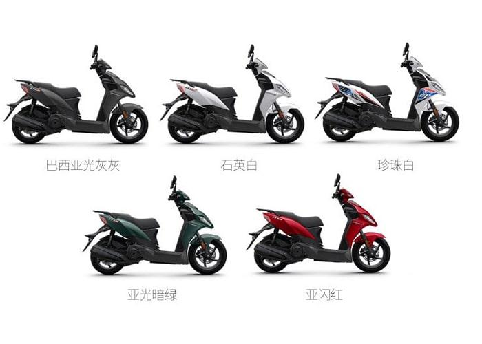 MO Zhan ZT5 2020 ห้าสี