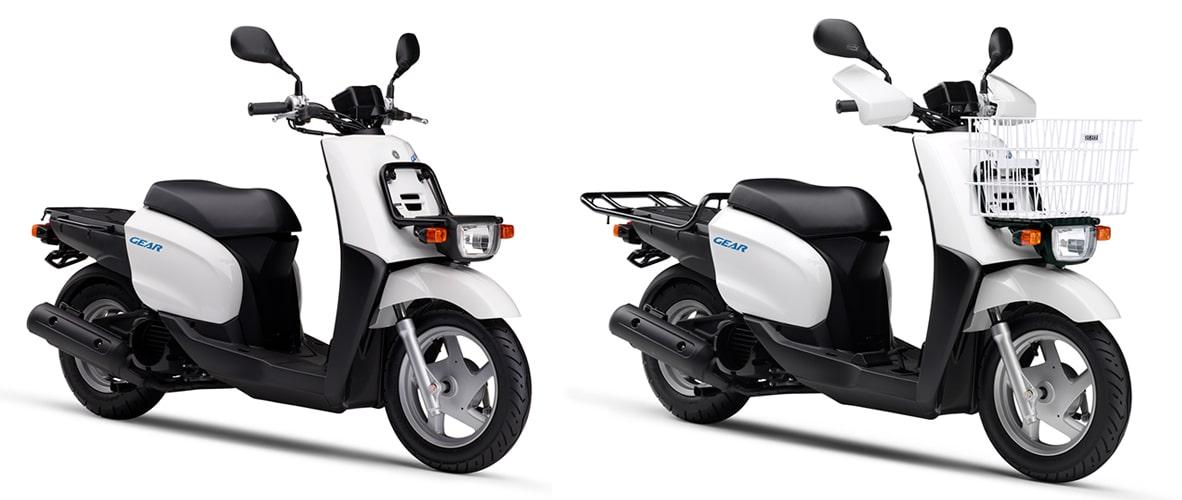 Yamaha Gear ปี 2020