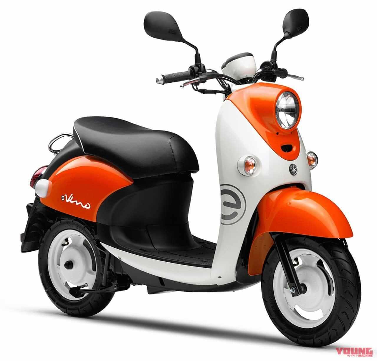 สีใหม่ ยามาฮ่า E-Vino 2020