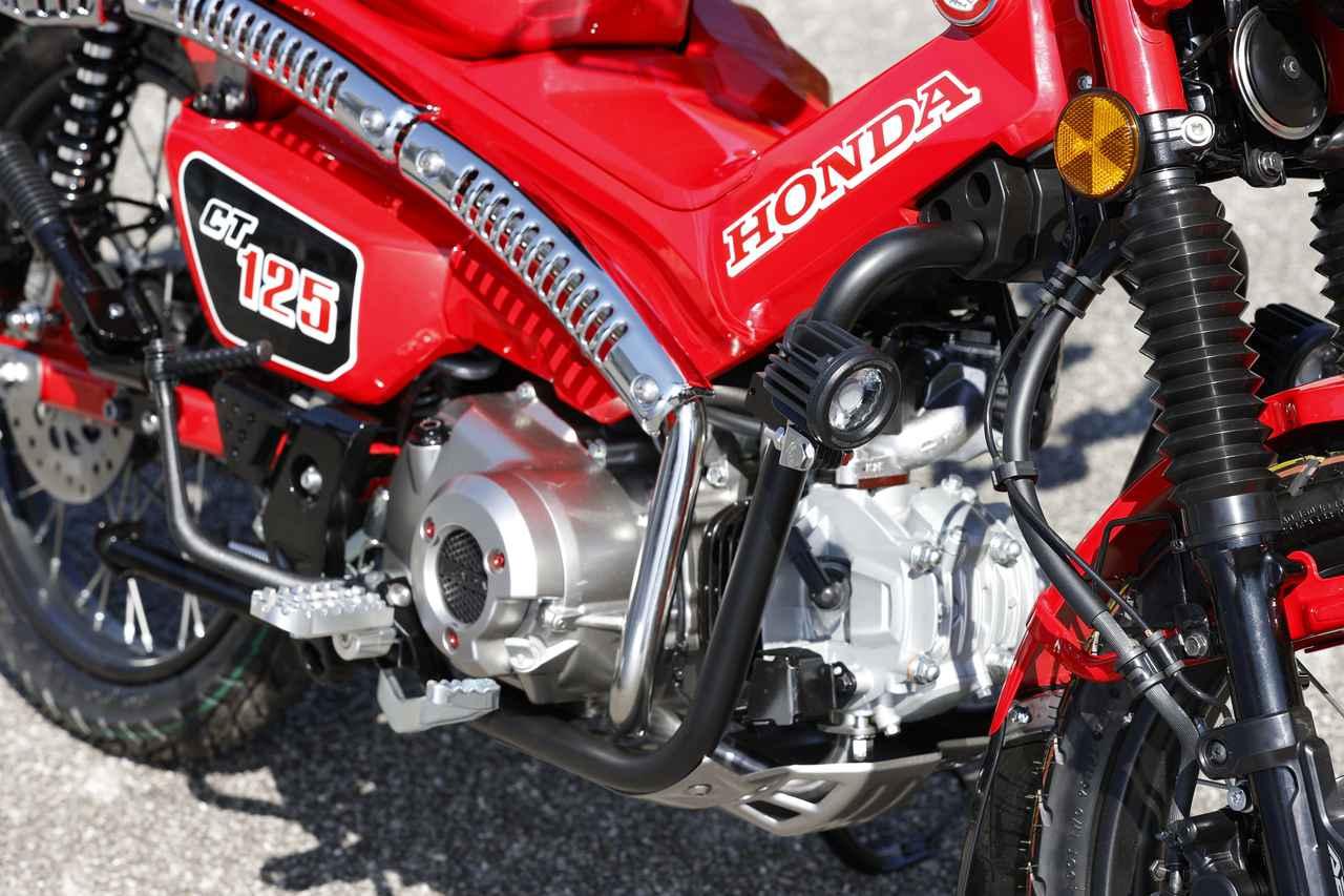 Honda CT125 Hunter Cub ด้านเครื่องยนต์
