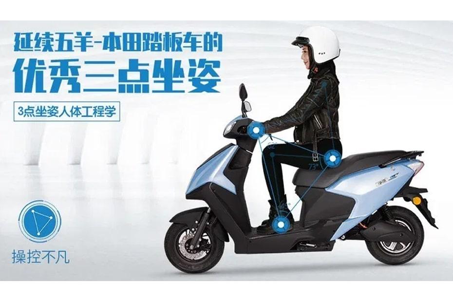 สกูตเตอร์ไฟฟ้า Honda S5 2020 ที่มีการออกแบบสไตล์ Origami