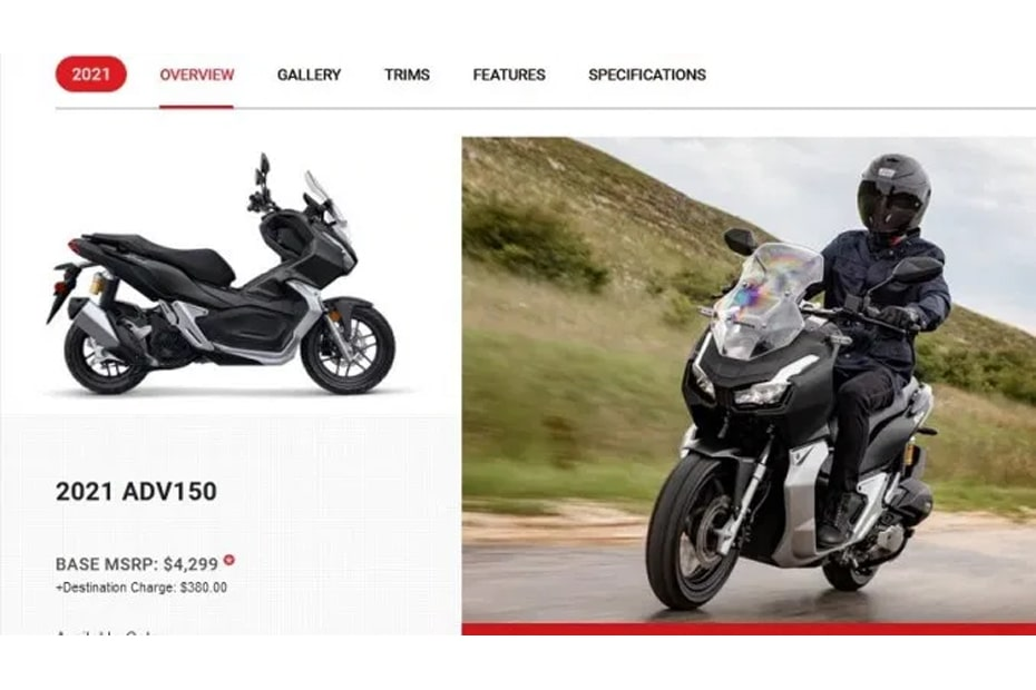 เผยรายละเอียด Honda ADV150 2021 วางตลาดในอเมริการาคาสูงถึง 4,299 เหรียญสหรัฐ
