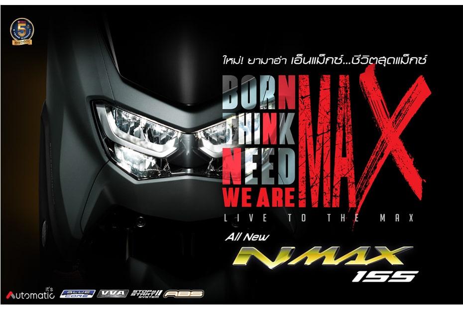 เปิดตัว All New Yamaha NMAX 155 2020 อย่างเป็นทางการในประเทศไทย
