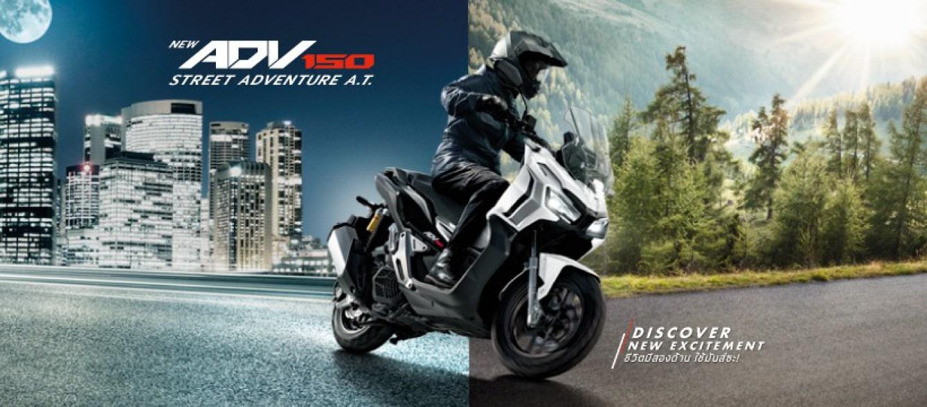 New ADV150 สีขาว