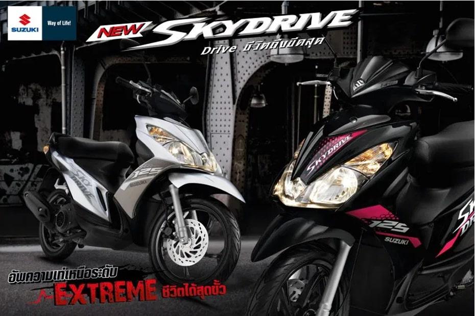 เปิดตัว New Suzuki Skydrive 125 2020 อย่างเป็นทางการที่ประเทศไทย