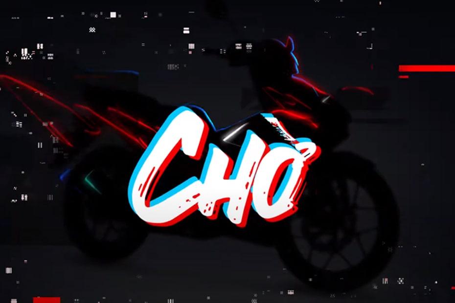 ค่าย Honda Vietnam เผยทีเซอร์จักรยานยนต์ใหม่การออกแบบคล้ายกับ Winner X และ Vario