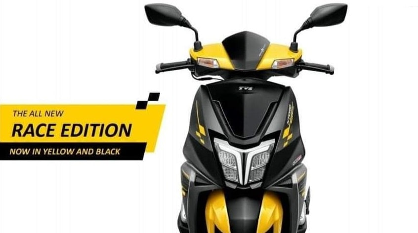 TVS Ntorq Yellow Race Edition ด้านหน้า