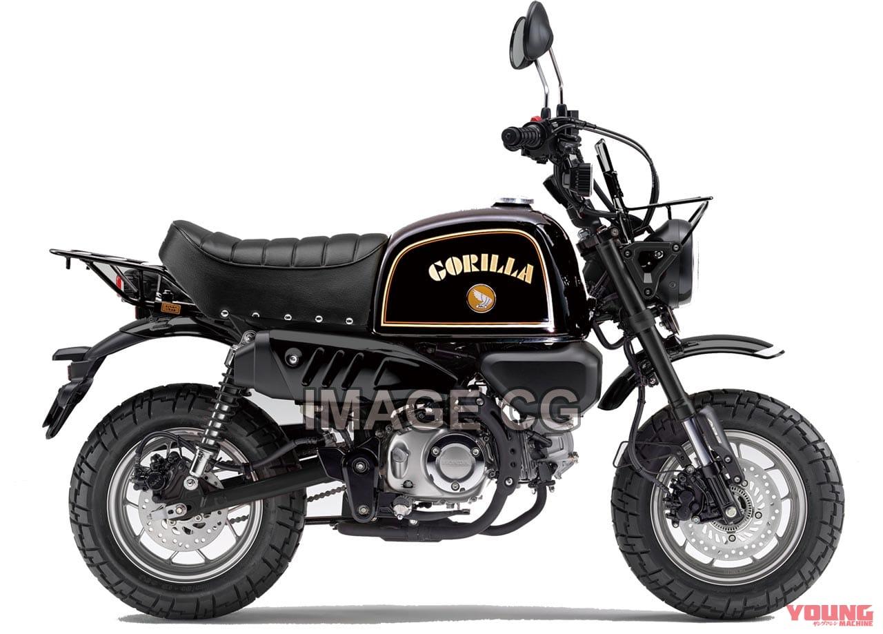 ภาพกราฟิก Honda Gorilla 125