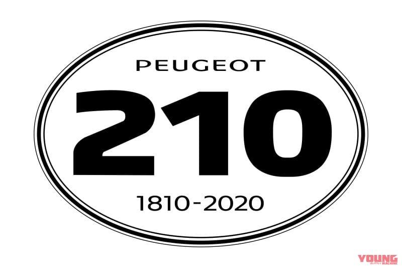 สติกเกอร์เวอร์ชั่น 210 ปี
