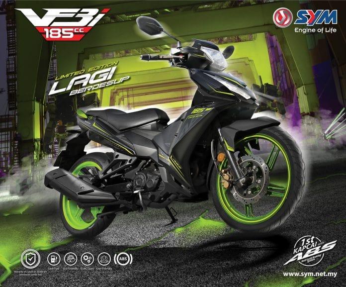 เอสวายเอ็ม VF3i 185 Limited Edition 2020