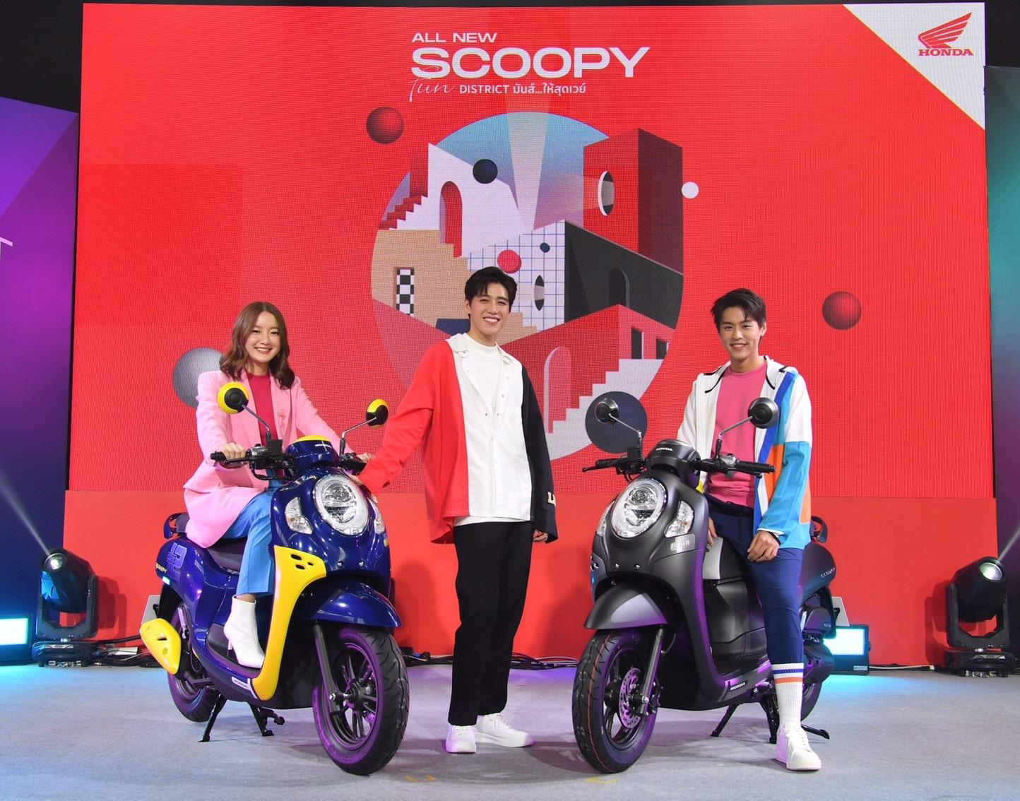 AP Honda เปิดตัว All New Honda Scoopy 2021