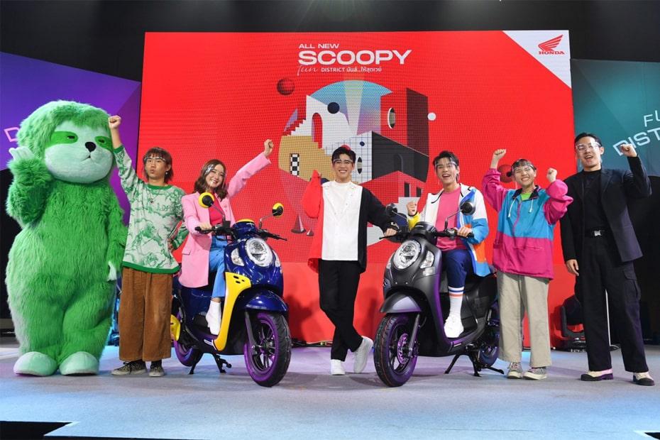 """ฮอนด้าเปิดตัว All New Honda Scoopy 2021 ภายใต้คอนเซปต์ """"Fun District มันส์…ให้สุดเวย์"""""""