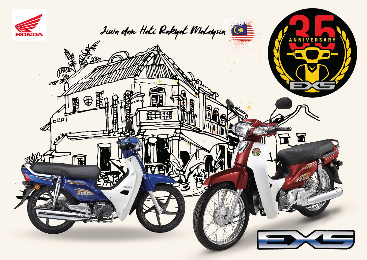 Honda EX5 35 th Anniversary edition 2021