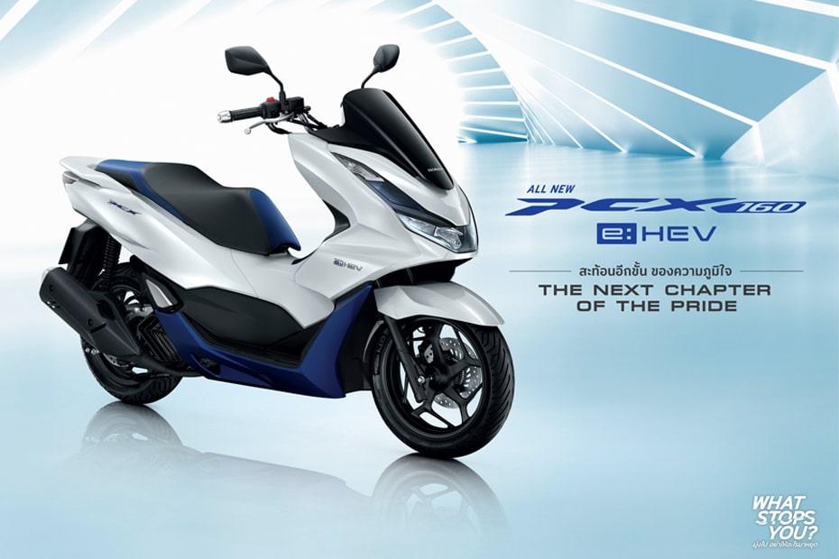 AP Honda เปิดตัว PCX160 EHEV 2021 อย่างเป็นทางการในไทย