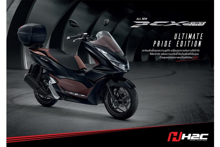 AP Honda เปิดตัว PCX160 และ Wave110i 2021 อย่างเป็นทางการในไทย