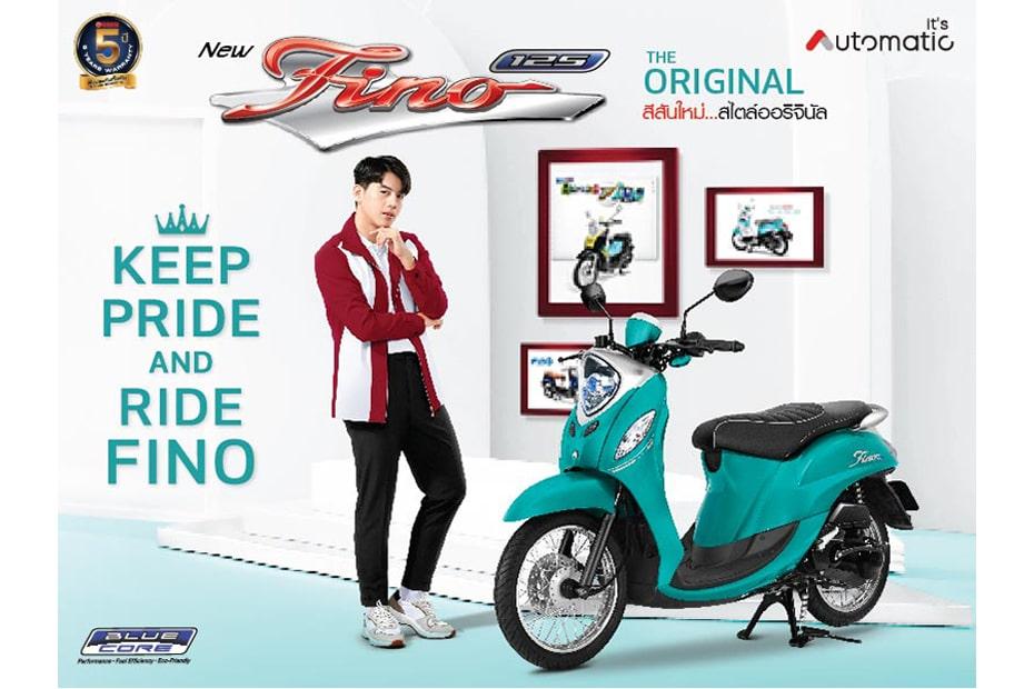 สีใหม่เปิดตัว Yamaha Fino 2021 อย่างเป็นทางการในไทย
