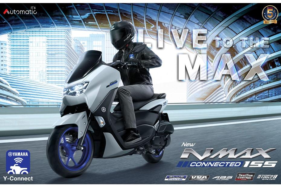 เปิดตัว New Yamaha NMAX Connected 2021 สกูตเตอร์ออโตเมติกพรีเมียมอัจฉริยะใหม่ในไทย