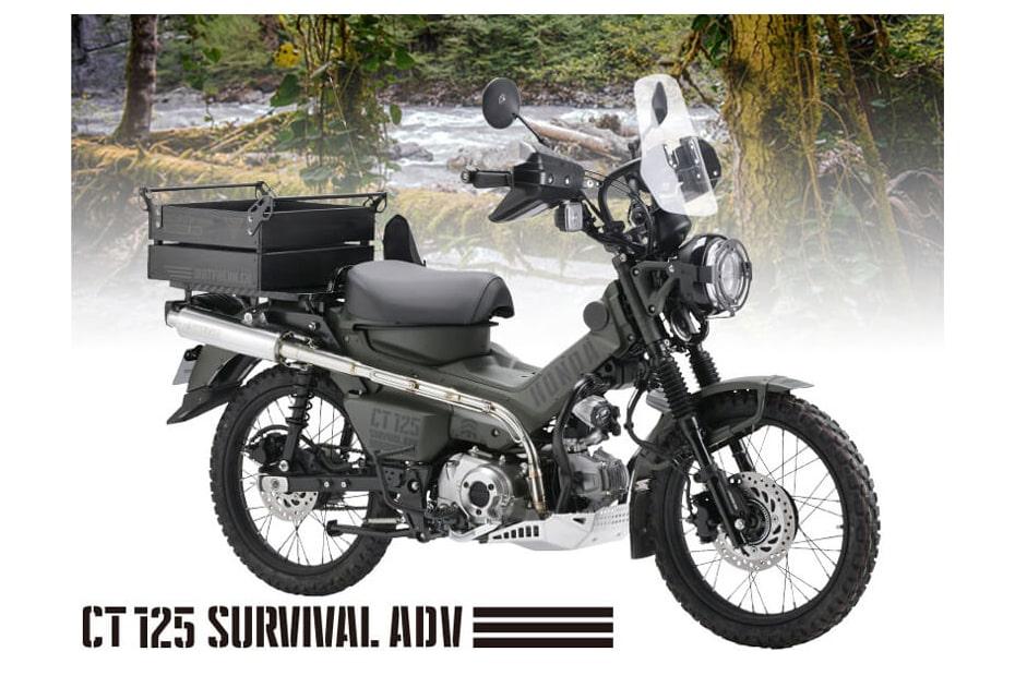 Datofuriku ได้เปิดตัว CT125 Survival ADV พร้อมอุปกรณ์เสริมที่น่าสนใจ